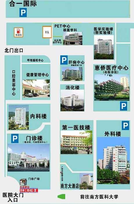 南方医院内部图.jpg
