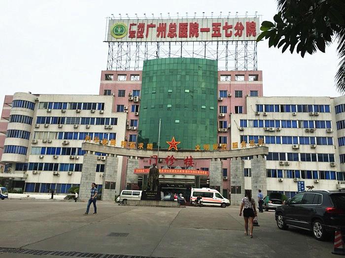 157医院.jpg