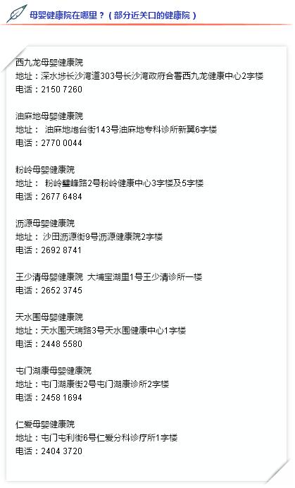 QQ截图20160322154007.png
