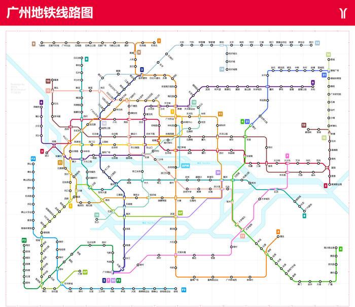 广州地铁未来规划图(网上下载).jpg