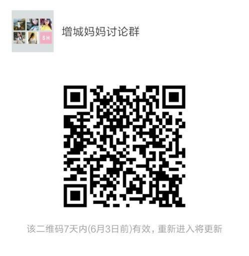 1105241wzp1nw0z5gh401f.jpg_thumb.w.jpg