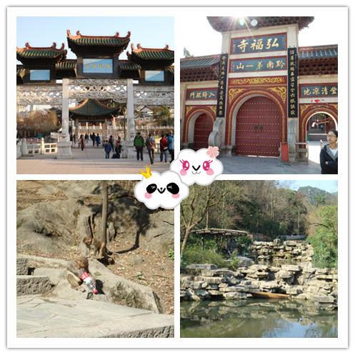 黔灵山公园.jpg
