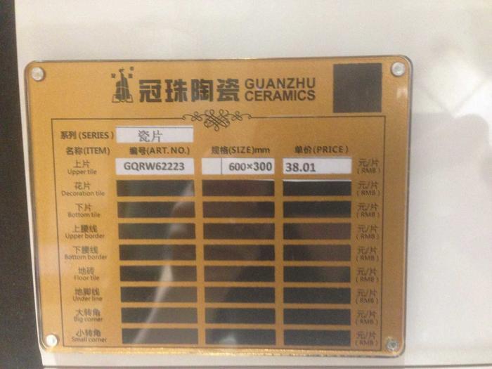 6-10IMG_6036.JPG