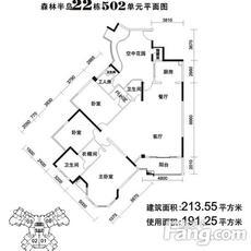 NO.561【第四届装修日记大赛】爱之家+携手坤尚装饰设计