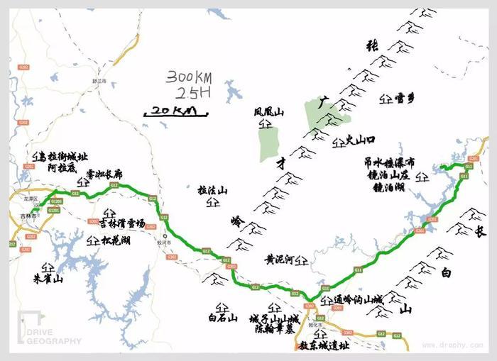 ——哈尔滨,镜泊湖,松花湖  day 3 镜泊乡-敦化-吉林 早上在镜泊乡吃