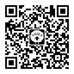qrcode_for_gh_ad1f0390d139_258 (1).jpg