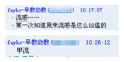 QQ截图20170122141050_副本.jpg
