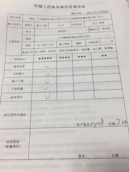 IMG_9827_副本.jpg