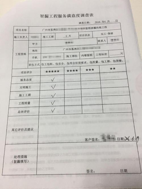 IMG_9829_副本.jpg