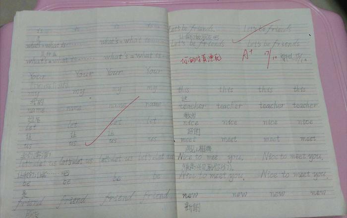 英语作业.jpg