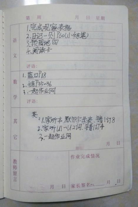 作业2.jpg