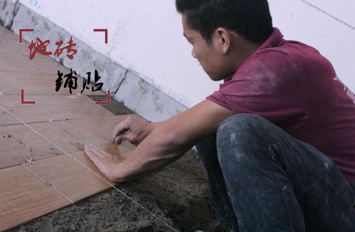 【施工】地砖铺贴.jpg