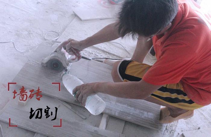 【施工】墙砖切割.jpg