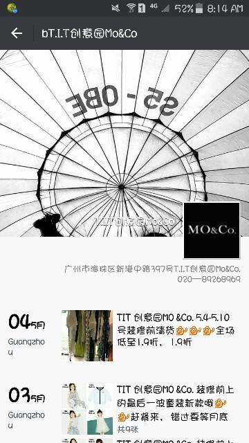 e997ec9a818146de83438fd977812d83.jpeg