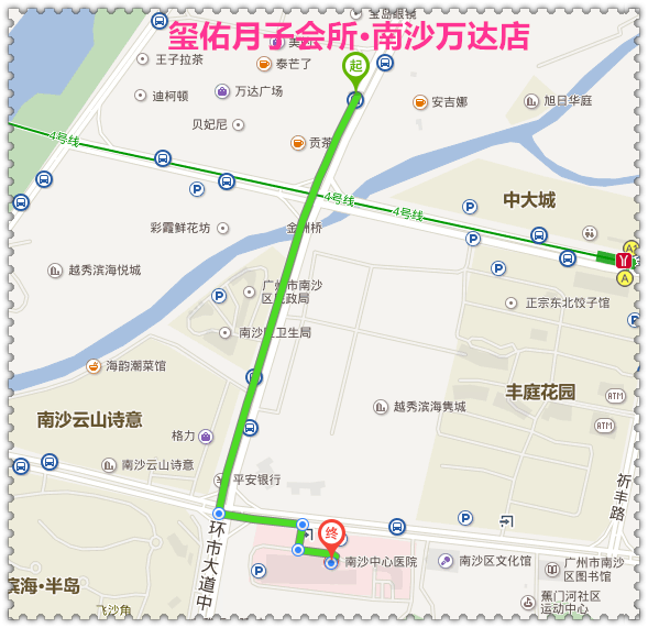 南沙医院_副本.png