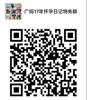 微信图片_20170707182423.png
