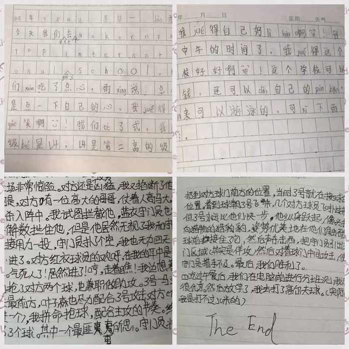 diary1_副本.jpg