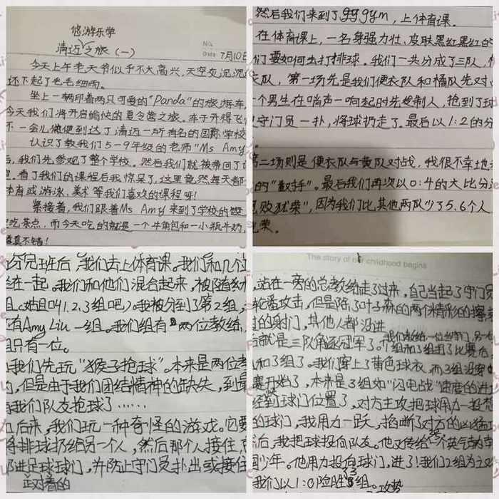 diary2副本.jpg