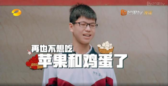 湖南卫视《少年说》开播 海风教育引关注