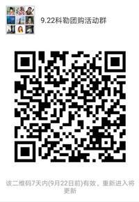 微信图片_20180915104903.jpg