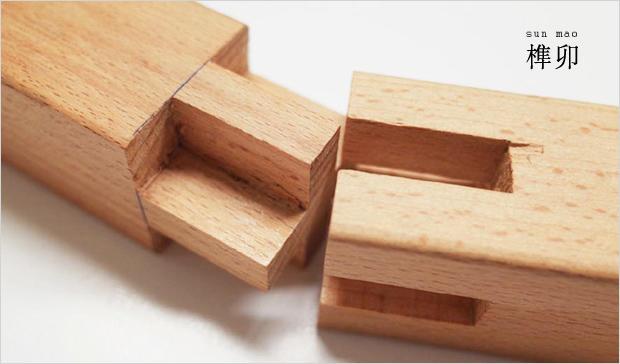 3.榫卯结构是家具品质的重要保证 铁钉是通过挤压或者钻力生硬地楔进木头之中的,这种情况很容易把木头挤裂,从而成为家具的一块硬伤;而传统榫卯结构便能很好地避免这一问题的发生,大大提升和保证家具的品质。 4.榫卯结构的家具更易于维修 任何家具,使用到一定程度都会出现一点问题,维修自然也是经常要面对的一个问题。通常情况下,要将连接在一起的两构件拆开进行维修,榫卯结构家具的拆卸就显得简单许多。 5.