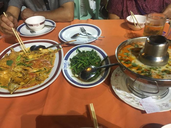 超雷咖喱蟹