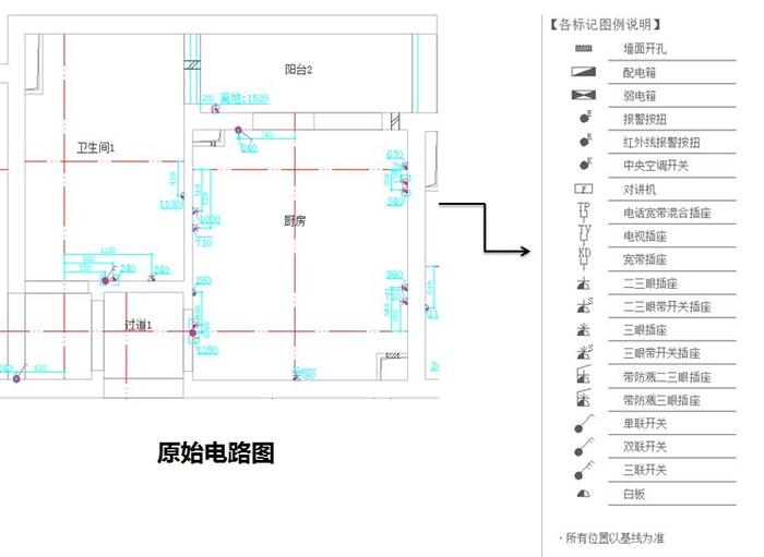 电路图是房屋原始电路分布图,可以从说明里看到每个图标代表什么的含