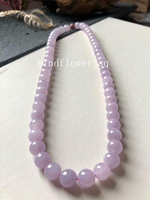 翡翠冰粉紫珠珠1.jpg