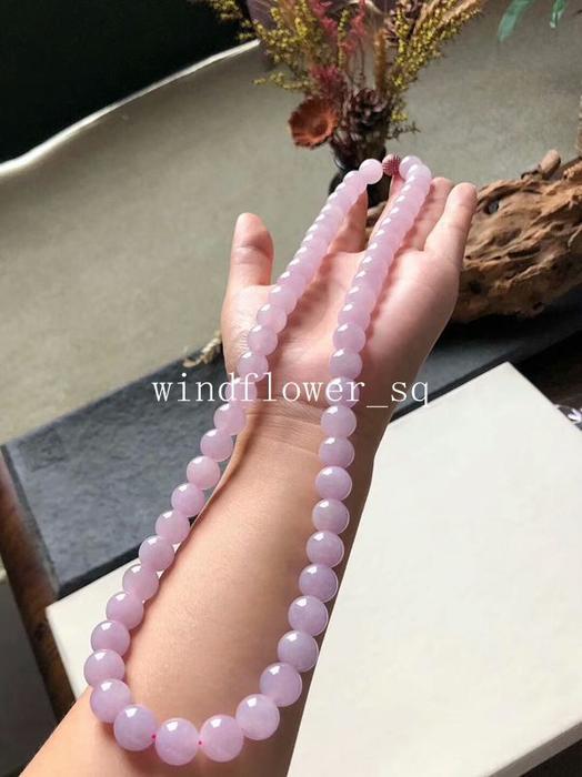 翡翠冰粉紫珠珠5.jpg