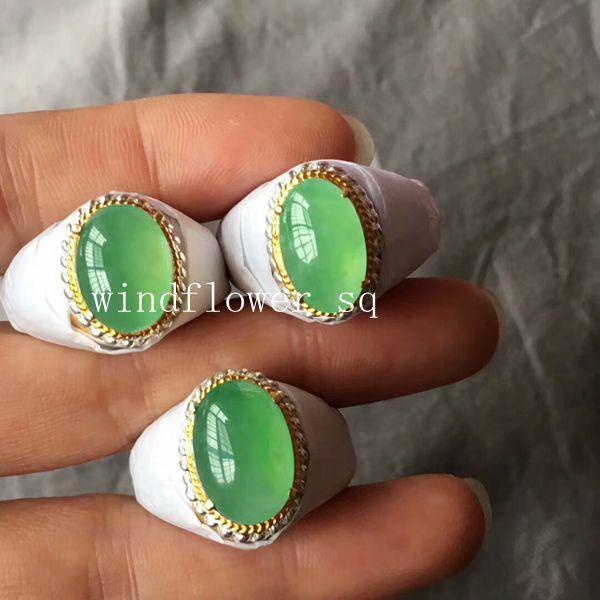 翡翠冰种绿色戒指一手3颗5.jpg