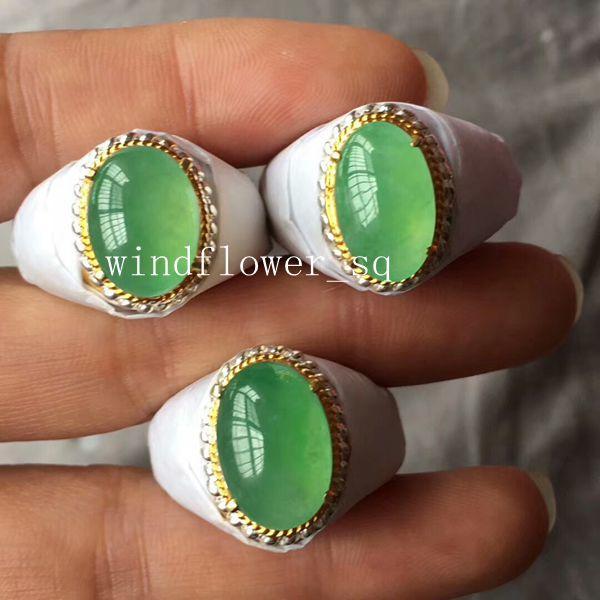 翡翠冰种绿色戒指一手3颗1.jpg