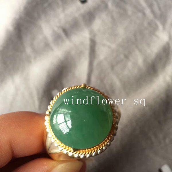 翡翠带色戒指一颗4.jpg