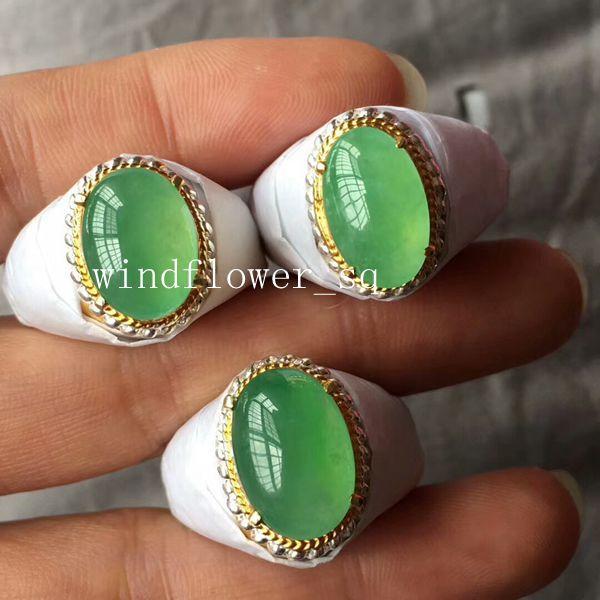 翡翠冰种绿色戒指一手3颗2.jpg