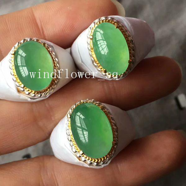 翡翠冰种绿色戒指一手3颗4.jpg