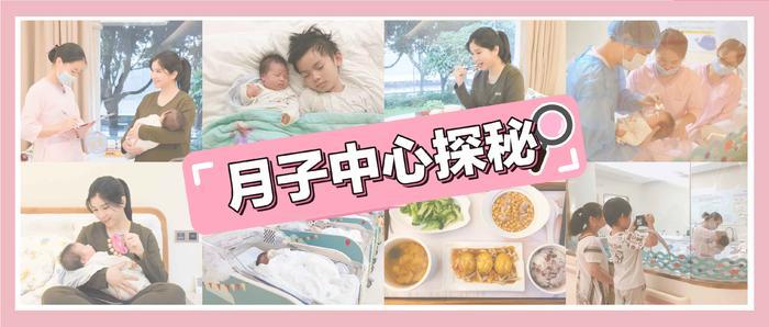 微信封面澳门真人网站2-03.jpg