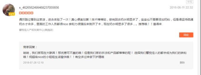 馨悦佳人双十一活动434.png