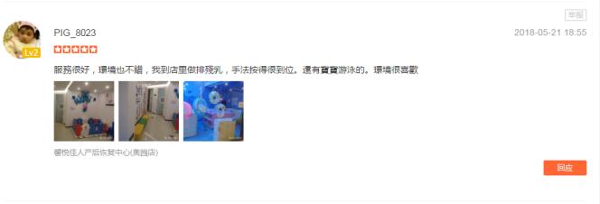 馨悦佳人双十一活动436.png