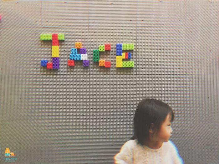 创意玩具区.jpg