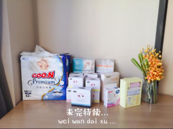 廣州自有醫療資質的安和泰母嬰照護中心,24h婦產兒科醫生駐院為您和寶寶專業護航3528.png