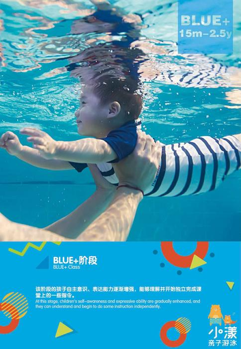 blue+.jpg