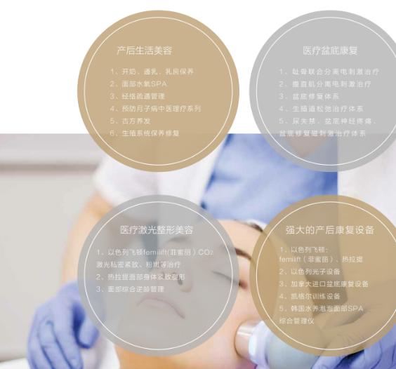 广州自有医疗资质的安和泰母婴照护中心,24h妇产儿科医生驻院为您和宝宝专业护航2625.png