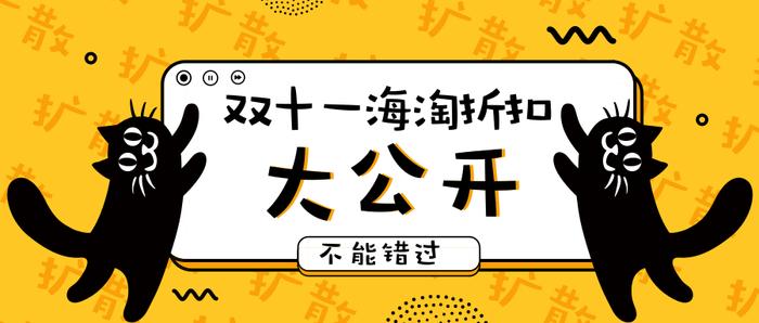 默認標題_新版公眾號首圖_2018.11.07.png