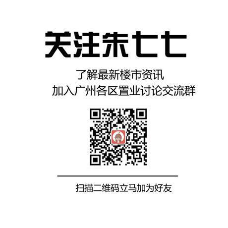 默认标题_公众号底部二维码_2018.10.10 (1).jpg