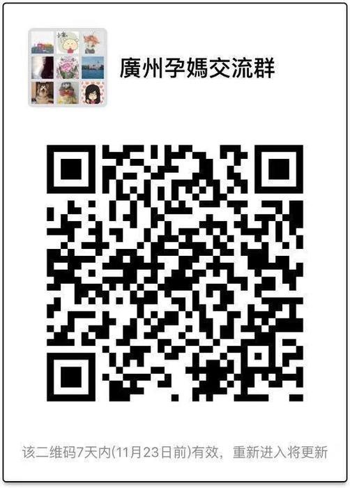 微信图片_20181116085705.jpg
