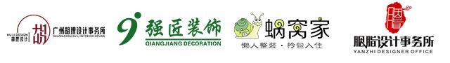 赞助商logo.jpg