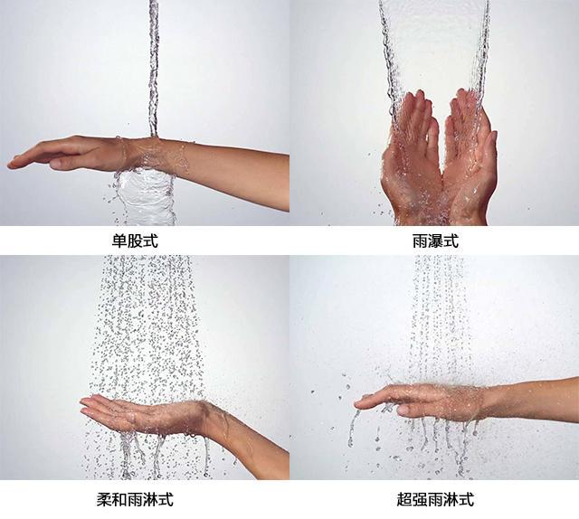 出水模式12.jpg
