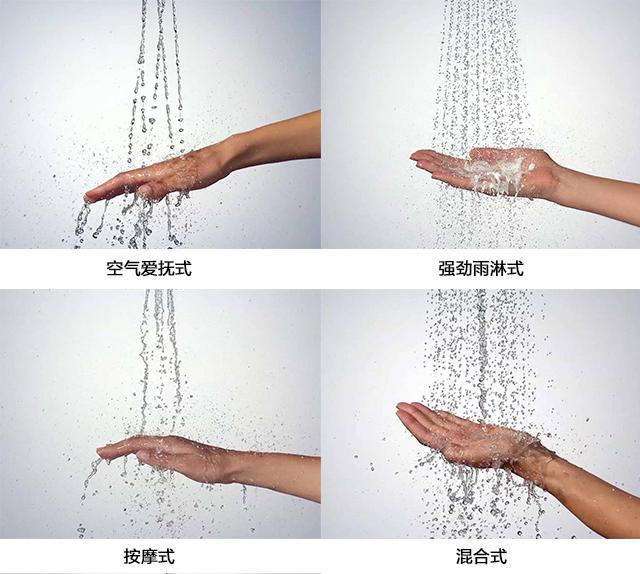 出水模式11.jpg
