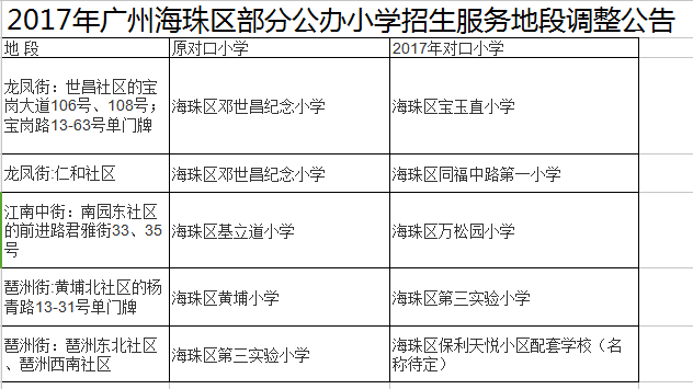 1517200387(1).png