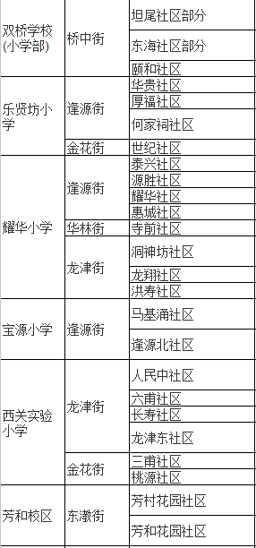 1517201342(1).png