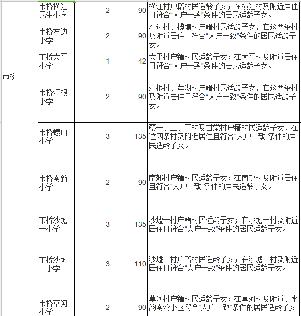 1517211816(1).png